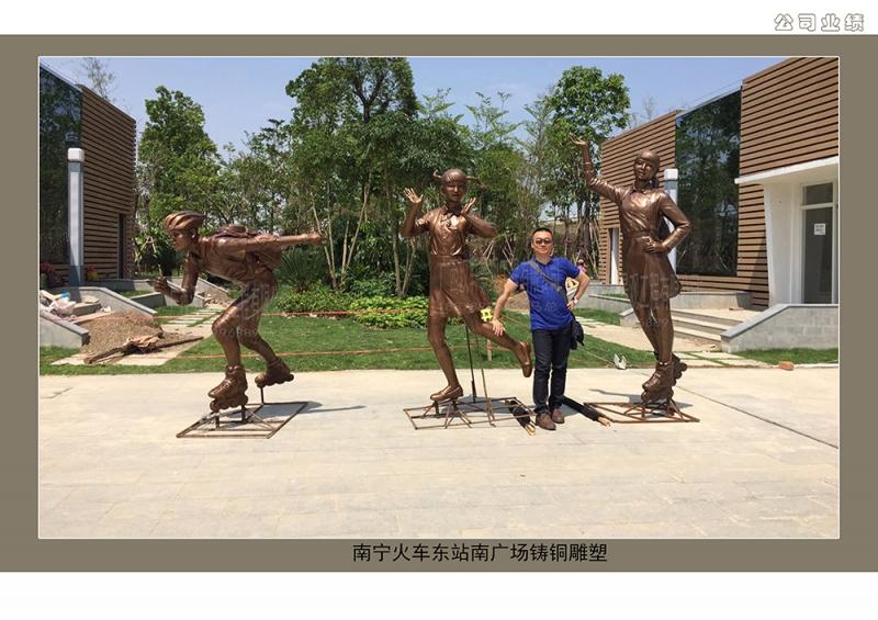 南宁火车东站南广场铸铜雕塑