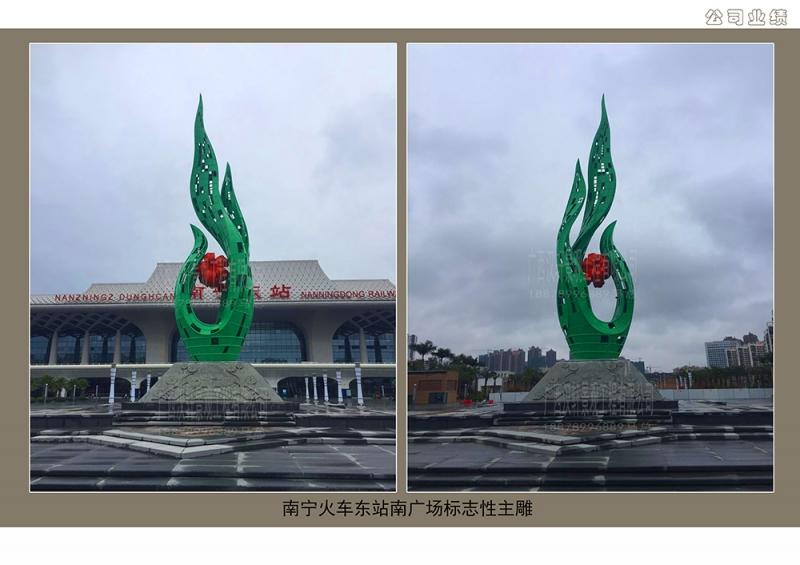 南宁火车东站南广场标志性主雕
