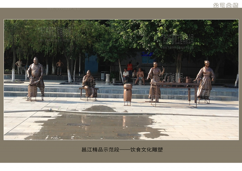 邕江精品示范段-饮食文化雕塑