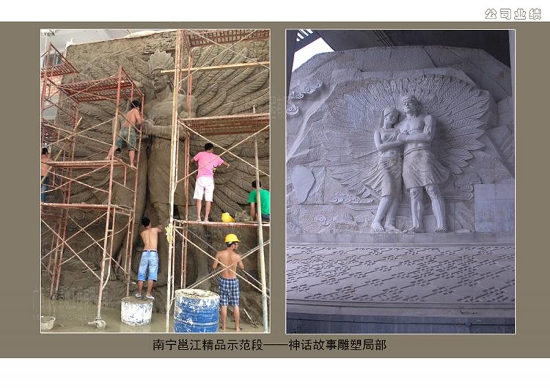 邕江精品示范段-神话故事雕塑