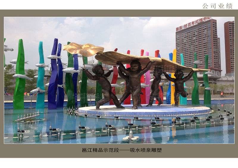邕江精品示范段-吸水喷泉雕塑