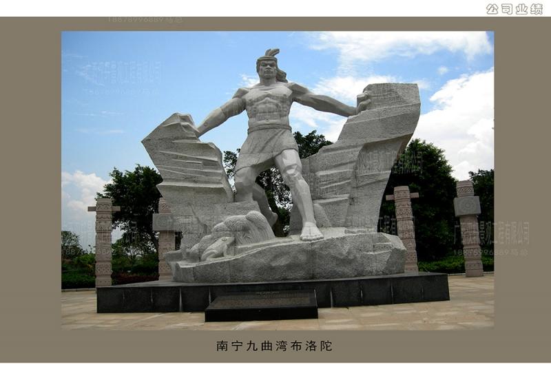 南宁九曲湾布洛陀雕塑