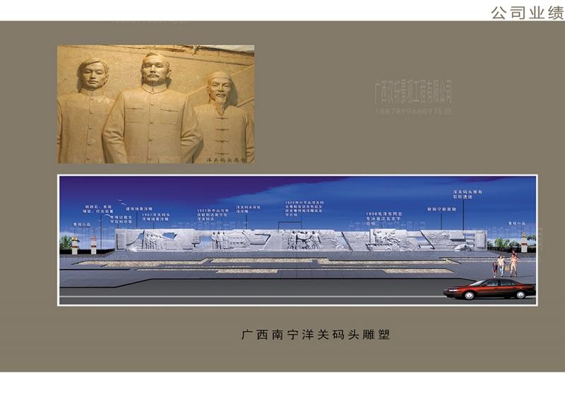广西南宁洋关码头雕塑