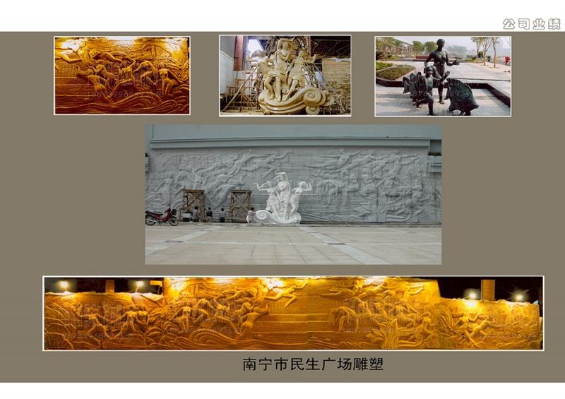 南宁市民生广场雕塑