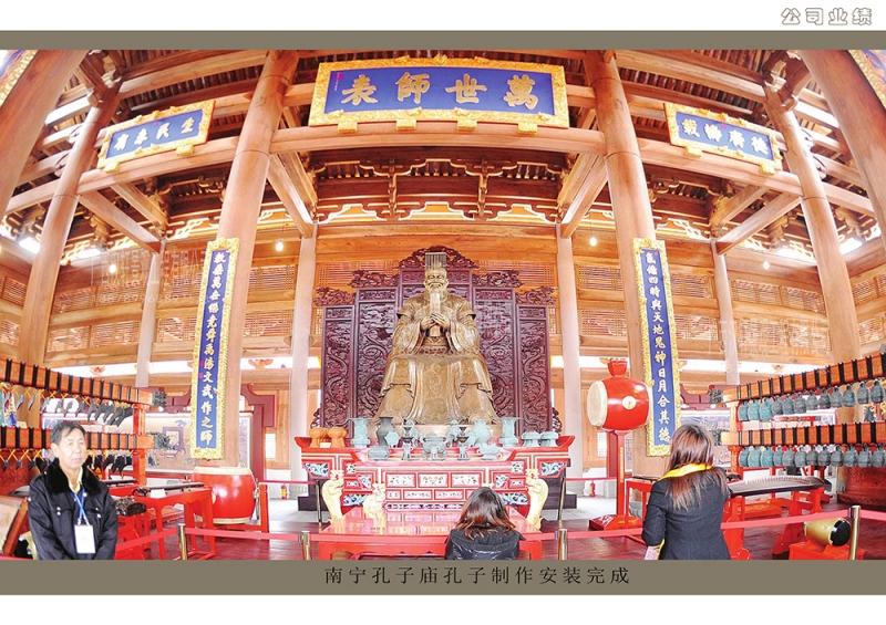 南宁孔子庙