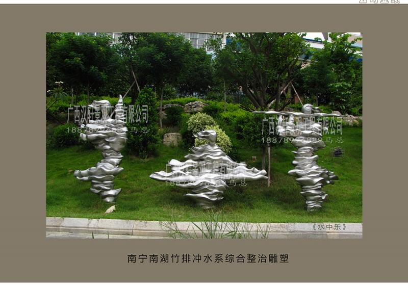 南宁南湖竹排冲水系统综合整治雕塑