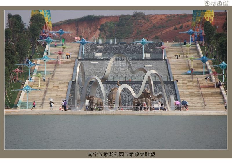 南宁五象湖公园五象喷泉雕塑