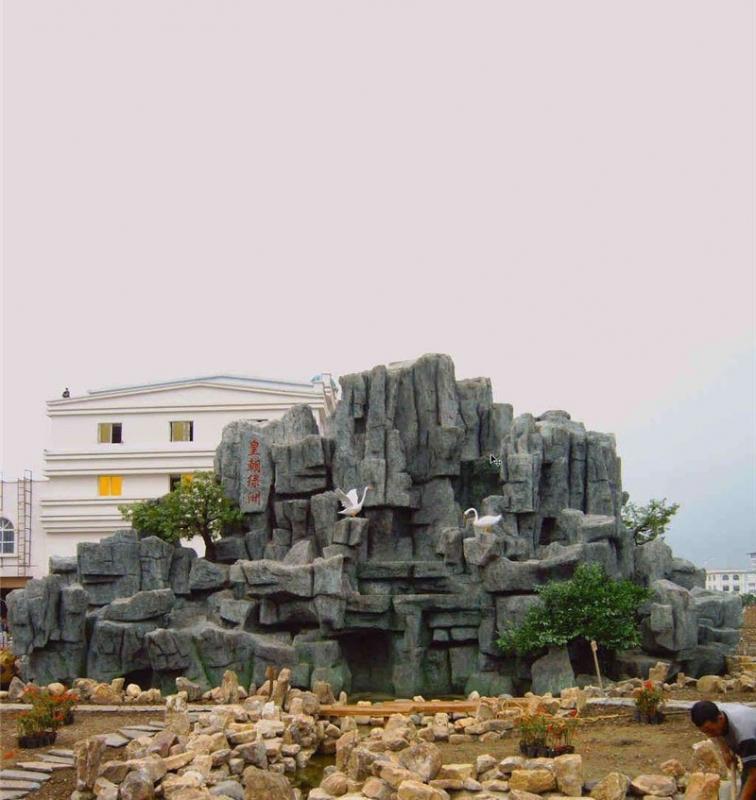 公园假山假树各造型塑造