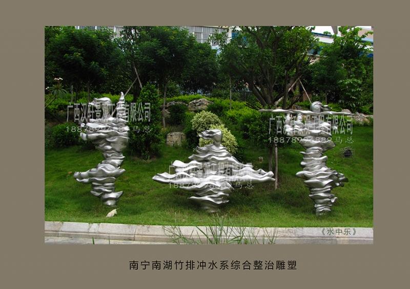南宁南湖竹排冲水系综合整治雕塑