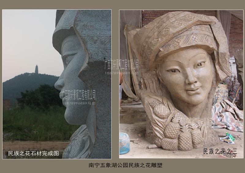 南宁五象湖公园民族之花雕塑