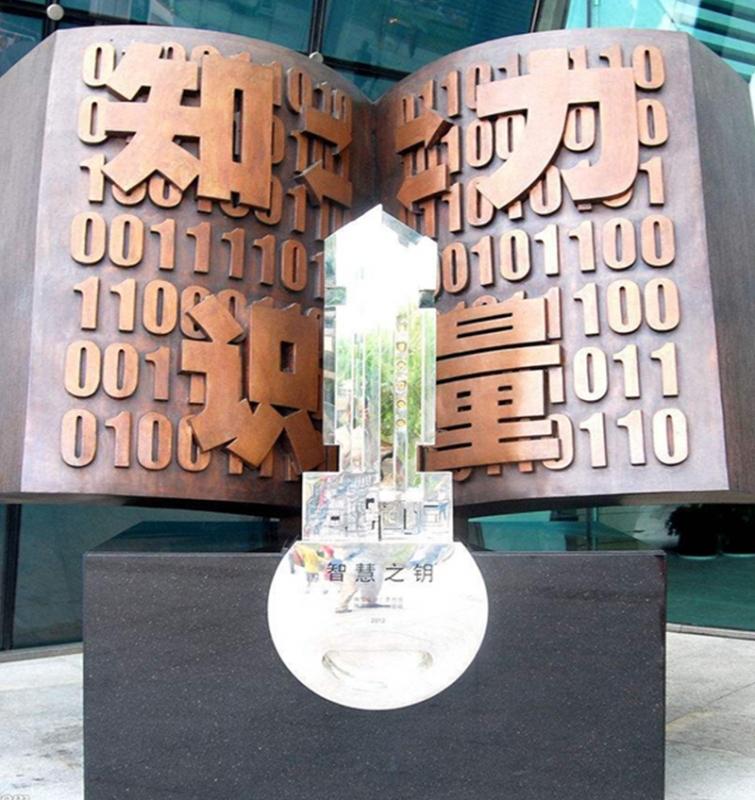 南宁校园文化雕塑