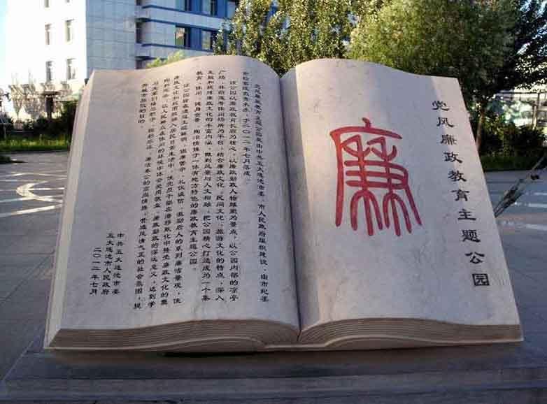 广西名家雕塑:校园雕塑的意义